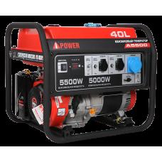Бензиновый генератор A-iPower A5500