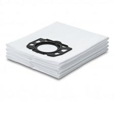 Фильтр-мешки из нетканого материала для пылесосов Karcher WD (2.863-006.0)