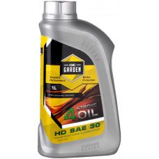 Масло моторное HOME GARDEN 4Stroke Oil HD SAE 30