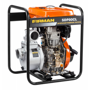 Дизельная мотопомпа FIRMAN SDP80CL