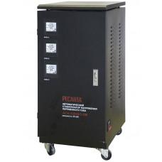 Стабилизатор напряжения трехфазный Ресанта АСН-30000/3